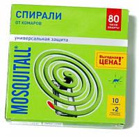 Спіралі від комарів Москітол (Mosquitall)
