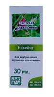 Экстракт сабельника 30 мл