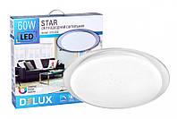 Светильник потолочный светодиодный DELUX LCS-002 STAR 60W с пультом ДУ