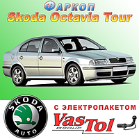 Фаркоп Skoda Octavia Tour (прицепное Шкода Октавия Тур), фото 1