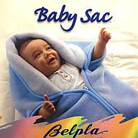 Детский конверт (плед),размер 80*90 см,ткань 85%акрил/15% полиэстер