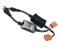 Блок интерференции Н7 цоколь, для снятия радио помех LED автоламп