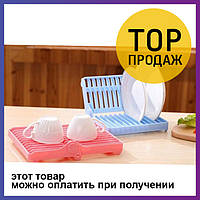 Сушилка для посуды складная / товары для дома