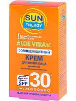 """""""Sun Energy"""" Солнцезащитный крем для лица SPF30 30мл"""
