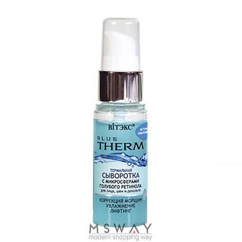 Витэкс - Blue Therm Сыворотка для лица, шеи, декольте (коррекция морщин,увлажнение) 30мл, фото 2