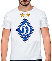 """Футболка мужская """"Динамо"""" XS/S/M/L/XL/XXL"""