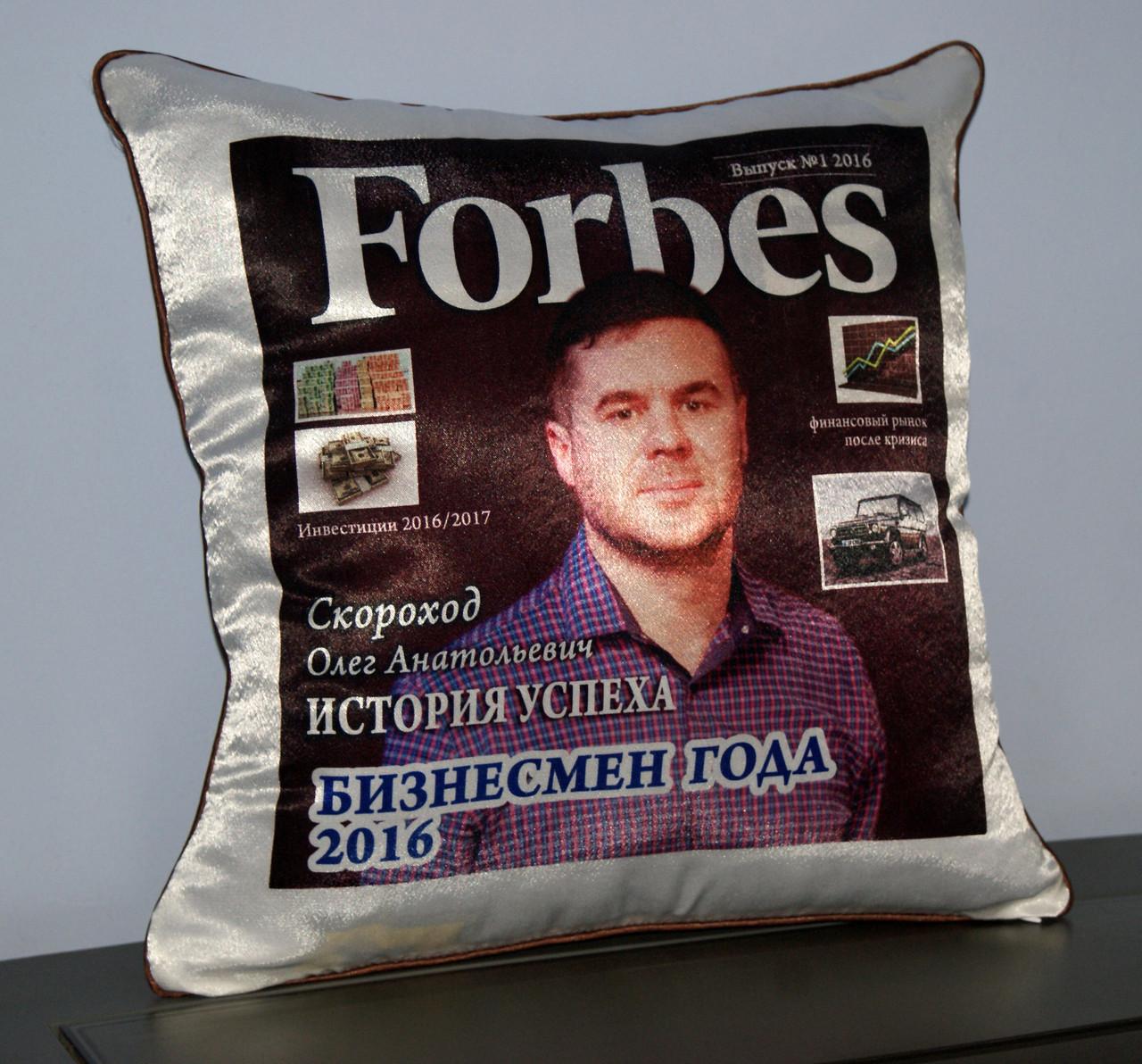 Подушка  Forbs с коричневым кантиком