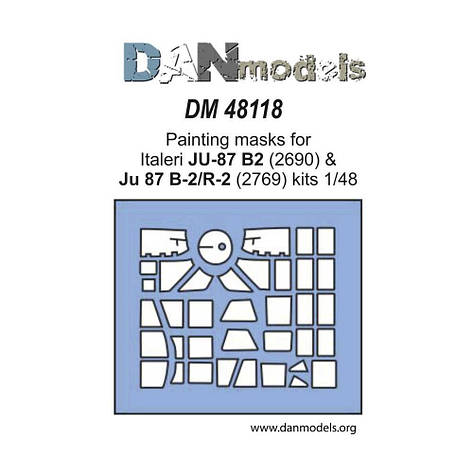 Маска для покраски модели самолета JU-87 B-2 / JU-87 D-2/R-2 (ITALERI). 1/48 DANMODELS DM48118, фото 2