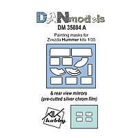 МАСКА И ЗЕРКАЛА ЗАДНЕГО ВИДА ДЛЯ МОДЕЛИ АВТОМОБИЛЯ ХАММЕР (ZVEZDA). 1/35 DANMODELS DM35804A