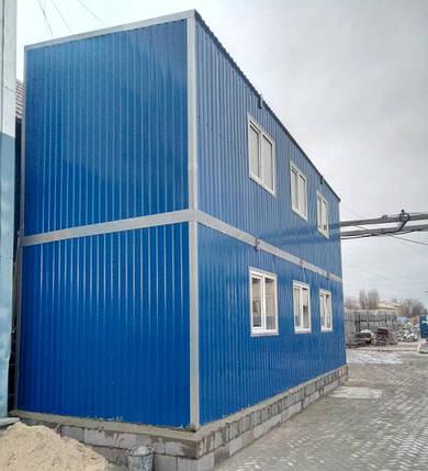 Мобільний офіс, фото 2