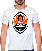 "Футболка мужская ""Шахтар"" XS/S/M/L/XL/XXL"