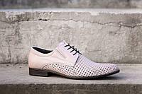 Літні туфлі Tapi - відчуй комфорт! Кожаные летние туфли!