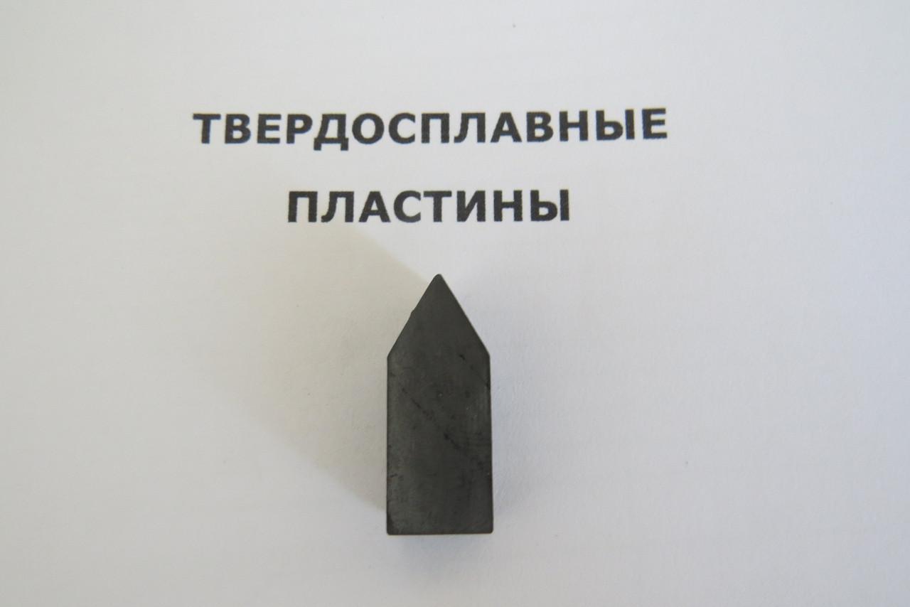 Пластина твердосплавная напайная 11210 Т15К6
