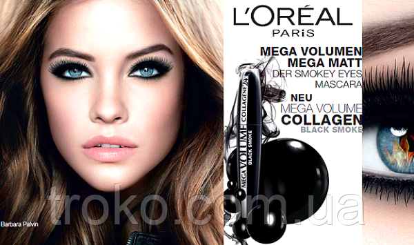 L'OREAL Volume Mega Collagen 24H Тушь с коллагеном