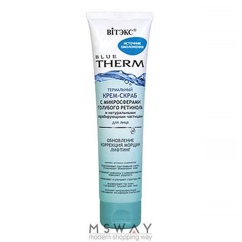 Витэкс - Blue Therm Крем-скраб для лица (натурал.скарбирующие частицы) 100мл, фото 2