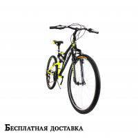 """Горный велосипед Titan GHOST 26"""""""