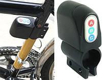 Охранная сигнализация для велосипедов (велосигнализация)