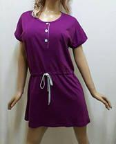 Туника для дома, ночная рубашка, сорочка женская под пояс, размеры от 48 до 52, фото 2