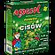 Добриво Agrecol для тисів 1,2кг, фото 4