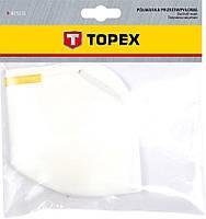 Противопылевые респираторы Topex 82S131