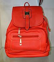 Стильный женский рюкзак красного цвета для девушки