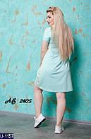 Платье U-1157