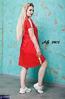 Платье U-1159