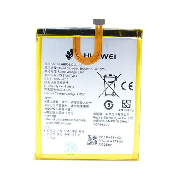 Аккумуляторная батарея HB526379EBC для мобильного телефона Huawei Y6 Pro