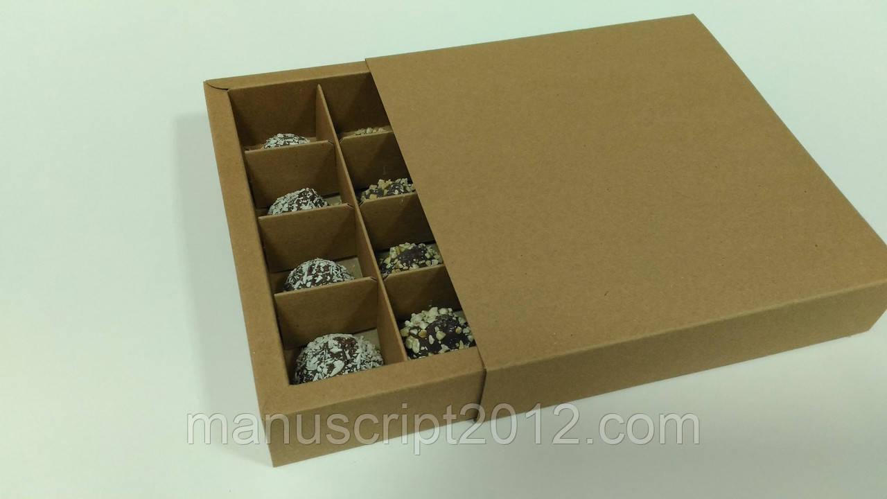 Коробка на 16 конфет крафт без окна
