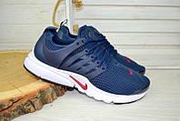 Кроссовки мужские Nike Air Presto синие с белым 2565