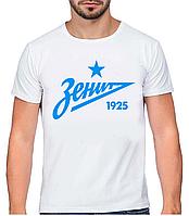 """Футболка мужская """"Зенит"""" XS/S/M/L/XL/XXL"""