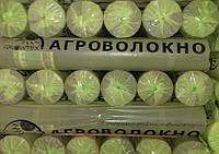 Агроволокно 50 грамм/ м.кв. 3,2*50 м (чёрное)
