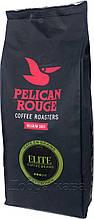 Кофе в зернах Pelican Rouge Elite (100% Арабика) 1 кг
