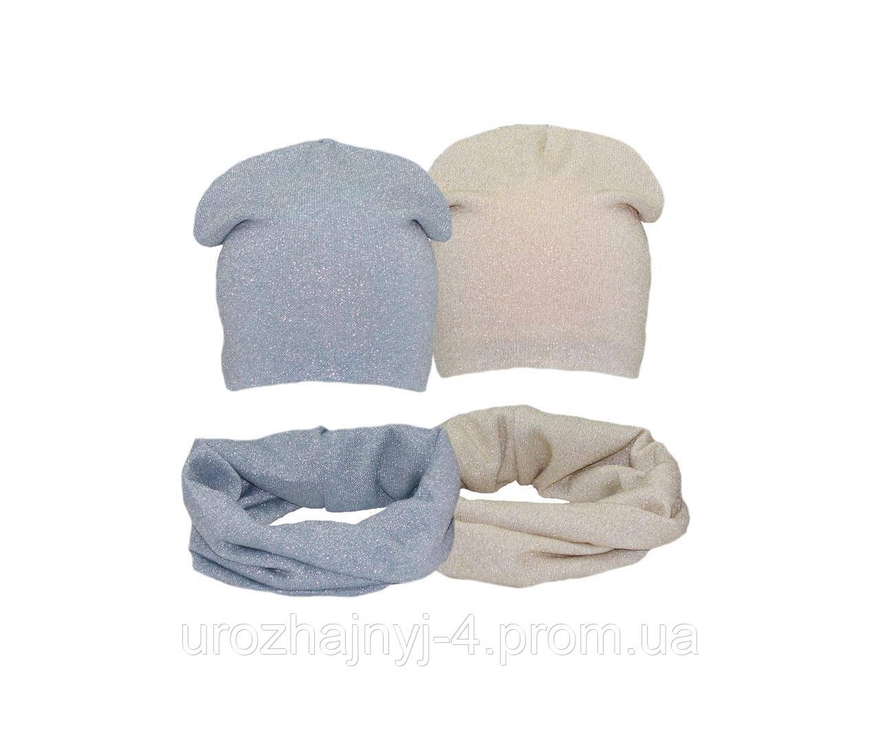 Трикотажный комплект шапка и хомут подкладка х/б 50-52.