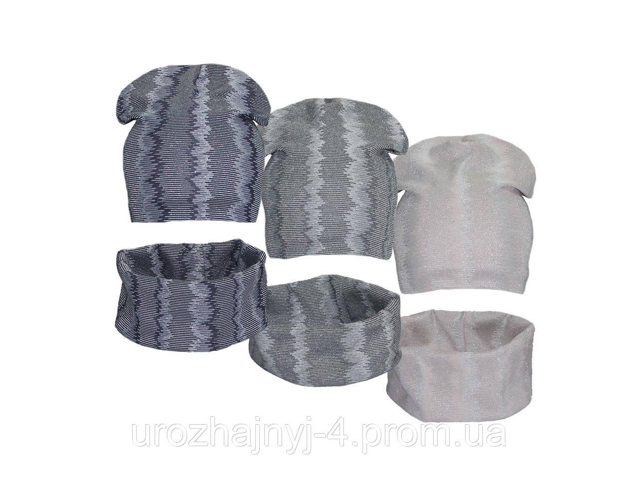 Детские трикотажные шапка и хомут р50-52