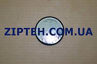 Крышка рассекателя для газовой плиты универсальная.D=75mm.