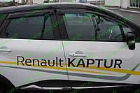 Дефлекторы окон (ветровики) клеющие/накладные Renault CAPTUR 2013R-> 5D 4шт (ANV-AIR)