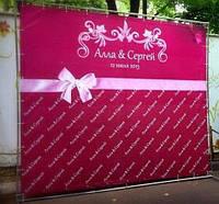 Фотозона для свадьбы, годовщины свадьбы