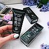 Черная маска-плёнка BIOAQUA, очищающая маска для лица , фото 2