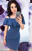 Летнее платье короткое по фигуре с открытыми плечами синее