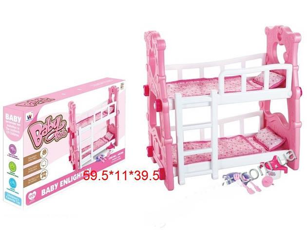 Кроватка для кукол baby bed, фото 2