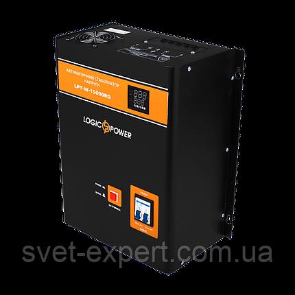 Стабилизатор напряжения LPT-W-15000RD ЧЕРНЫЙ (10500W), фото 2