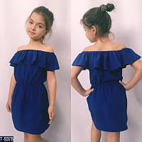 Сарафан T-9378 (122, 128, 134, 140) — купить Детская одежда оптом и в розницу в одессе 7км