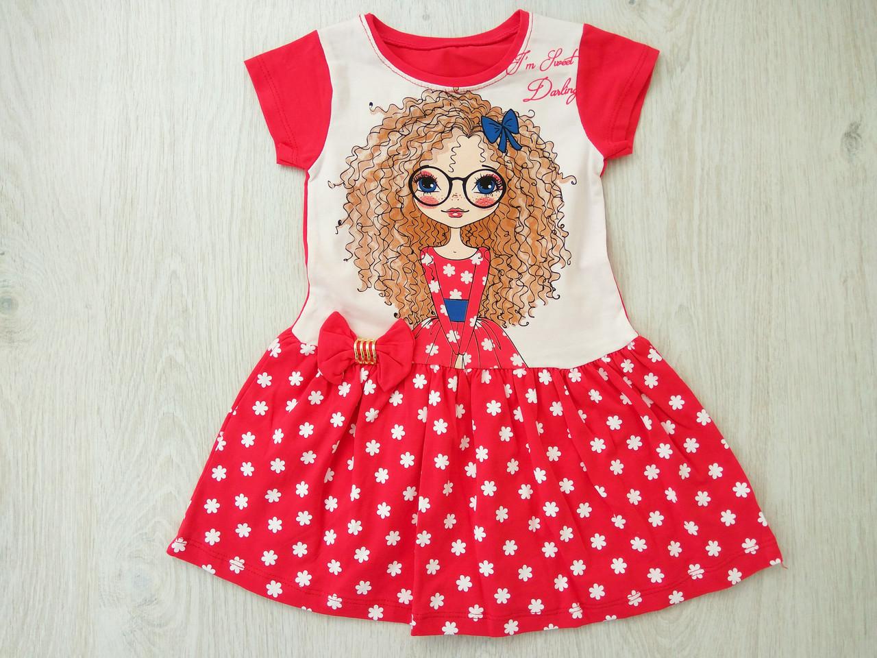 Платье для девочки, Babexi, Турция, арт 240391