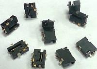 Разъем питания для планшетов Ergo, Ainol, Cube и др. (2.5mm x 0.7mm) SMD