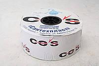 Эмитерная стрічка для крапельного поливу COS 200мм (1000м)