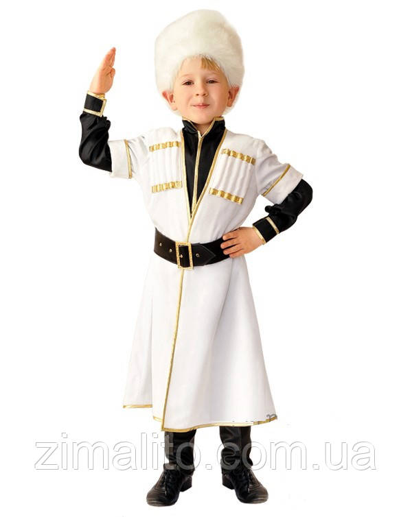 Грузин карнавальный костюм детский