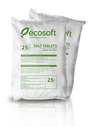 Соль таблетированная, 1кг (в мешке 25кг)