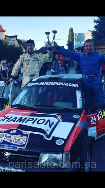 Евгений Коршиков и его штурман Ханевский Петр,  заняли 3 место на первом этапе авторалли! Париж авто запчасти поздравляет с победой.