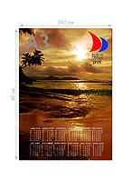 Календарь плакат_А3_4+0_мел200 за 1 день